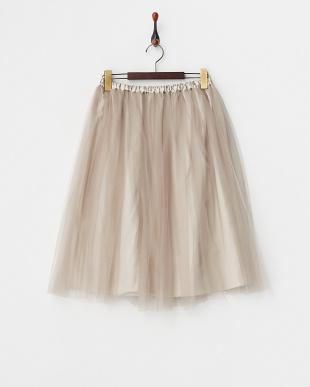 ベージュ  ハニーチュール スカート見る