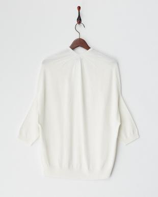ホワイト  変わり袖 デザイントッパーカーディガン見る