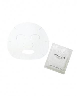 マリアンナ ナノキューブ マスク 2箱セット見る