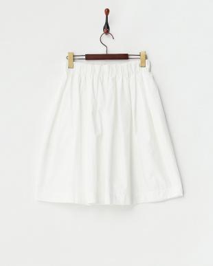 オフホワイト タックギャザースカート見る