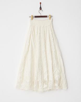 オフホワイト インドコード刺繍&テープレース フロント釦ロングスカート見る