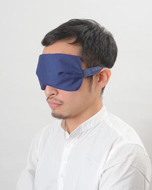 ネイビー  STLAKTアイマスク見る