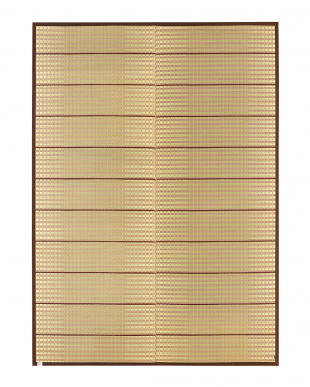 ブラウン 倉敷 国産い草ラグ 191×250cm見る
