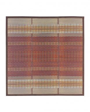ブラウン 潤風 国産い草コンパクトラグ 210×250cm見る
