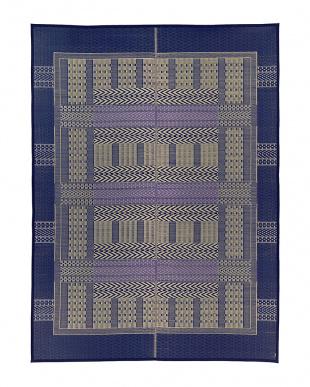 ブルー  オリエンタル 国産い草ラグ(裏貼り)  191×250cm見る