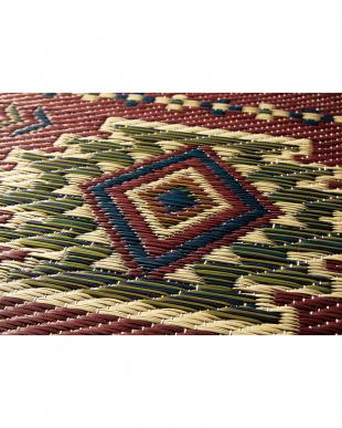 ブルー  オレガノ 国産い草ラグ(裏貼り) 191×250cm見る