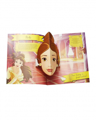 お面付き洋書絵本「Disney PRINCESS Let's Play POP-OUT Mask Book」見る