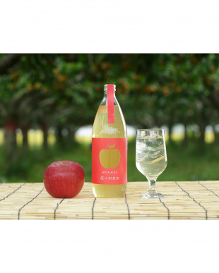 りんごジュース1000mL+なし×りんごジュース1000mL セット見る