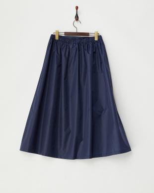 ネイビー  無地はっ水レインスカート|WOMEN見る