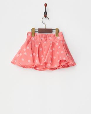ピンク  スターフレアフレアスカート見る