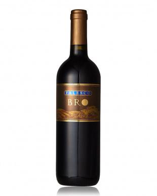 「濃い」赤ワイン好きの方向け3本セット見る