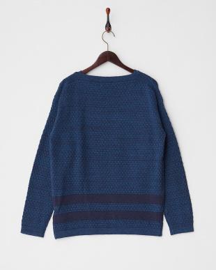 ブルー  引き揃えラーベン編みニット見る