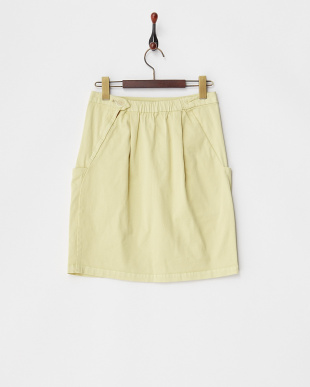 イエロー  製品染めスカート見る