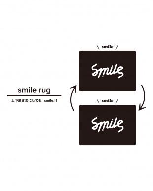 ブラック Smille Rug見る