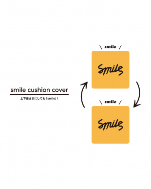 ブラック  Smille Cushion Cover 45×45cm見る