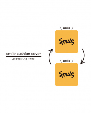 イエロー  Smille Cushion Cover 45×45cm見る
