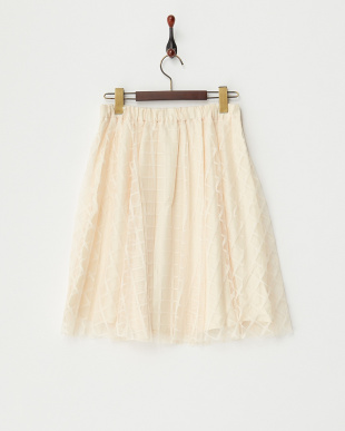 アイボリー 格子チュールフレアスカート見る
