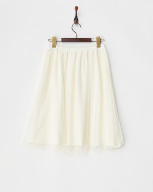 オフ  チュールギャザースカート見る