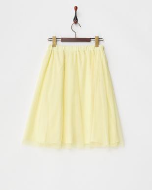 イエロー  チュールギャザースカート見る