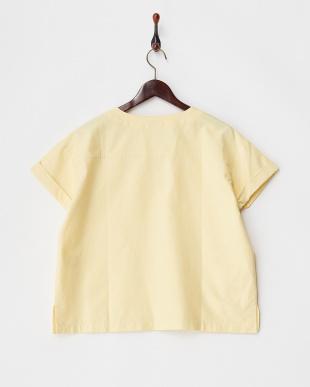 Yellow  オックスボックスプルオーバー見る