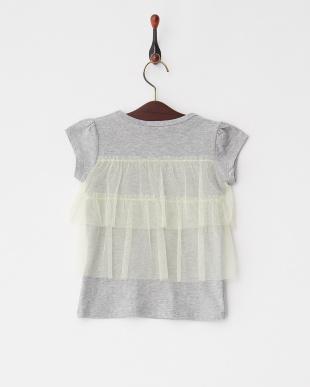 Gray Mixture  チュールフリル半袖Tシャツ見る