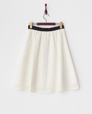 オフホワイト スクエアレースフレアスカート見る