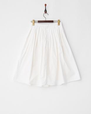 Off White ホワイトタックミディスカート見る