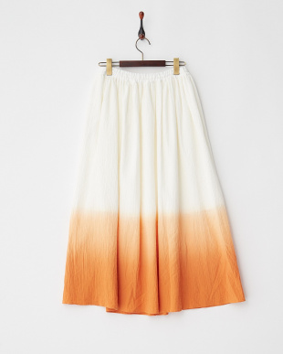 Orange  段染めロングスカート見る