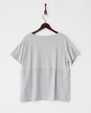 Light Gray Mixture  裾フハクTシャツ見る