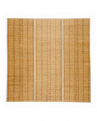 ベージュ  ネバダコンパクト竹ラグ 180×230cm見る