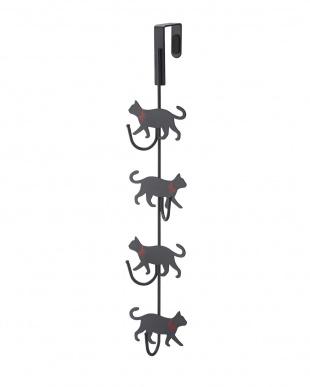 ブラック ドアハンガー 猫 ウォーク 4連見る