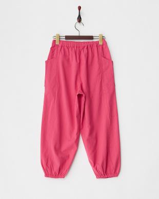 ピンク カラーサイドボタンイージーパンツ見る
