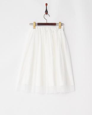 オフシロ チュールレイヤードスカート見る