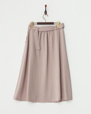 ベージュ  フロントボタン ベルト付きスカート見る