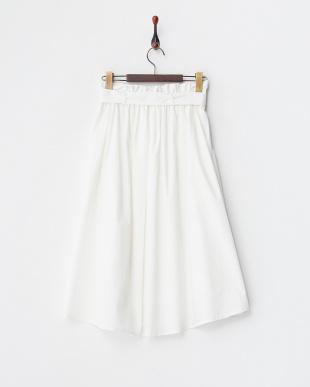オフホワイト  ウエストタック スカート見る