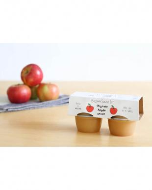 有機アップルソース(煮つぶしりんご100%・4個入り)×2SET見る