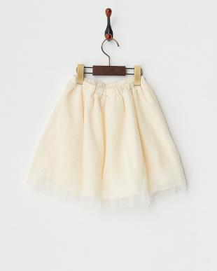 アイボリー ドットチュールフレアスカート見る
