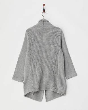 杢グレー  衿付き天竺編み長袖コーディガン見る