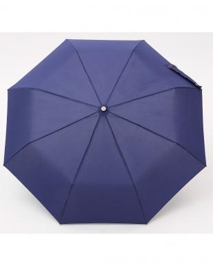 ネイビー  totes line 3 sec Manual 手動開閉折りたたみ傘見る