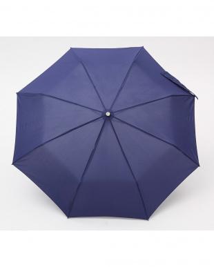 ネイビー  TITAN 55cm 3 sec AOC 自動開閉折りたたみ傘見る