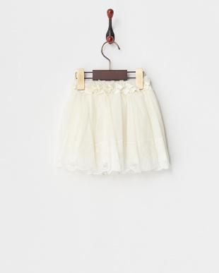 シロ  ダブルチュールレーススカート見る