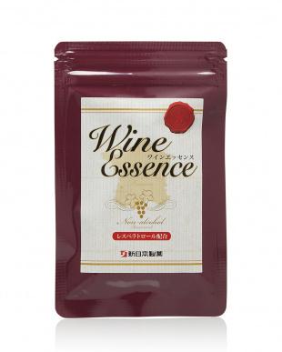 ワインエッセンス 3個セット見る