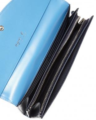 ブルー×ネイビー  バイカラー フラップ長財布見る