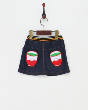 インディゴ 湯のみポケットスカート見る