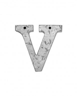 V  ブリキレター見る