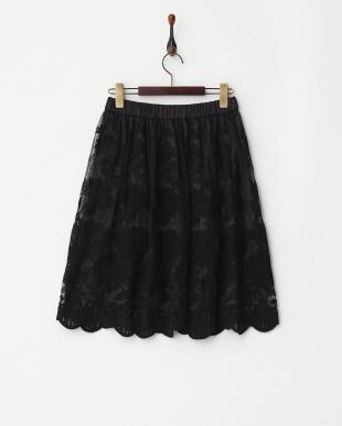 ブラック系  フラワー刺しゅう チュールレースギャザースカート見る