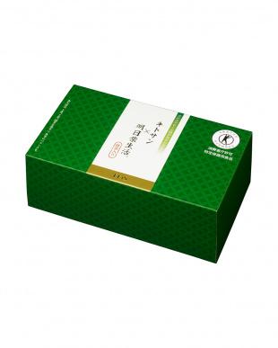 コレステロールの吸収を抑える!特定保健用食品の青汁「キトサン×明日葉生活」3箱セット見る