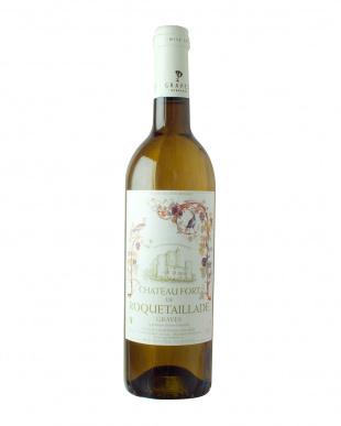 パーカー高評価 赤・白ワインセット(赤2本、白1本)見る
