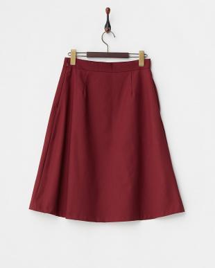 ワイン フロントフレアマーメイドスカート見る