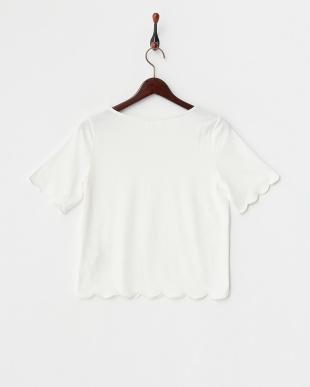 ホワイト スカラップTシャツ見る
